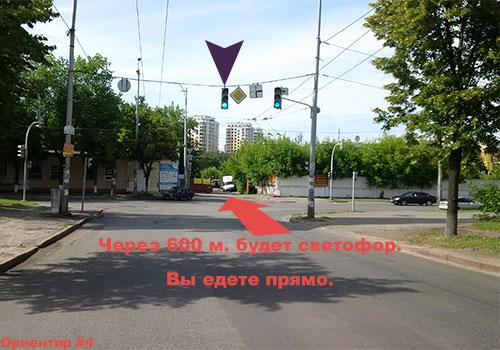 Контакти Четвертый-ориентир-Лес.Курб-WEB
