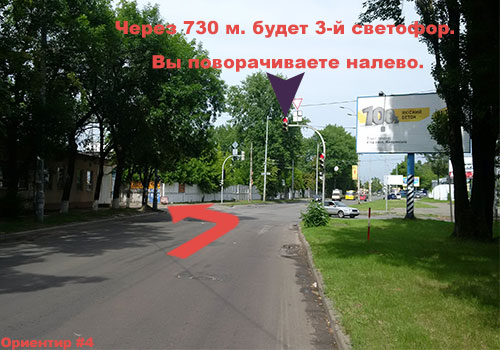 Контакти Четвертый-ориентир-Окр-WEB