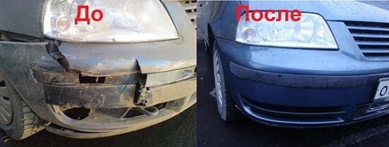 Сварка пластикового автомобильного бампера и в каких случаях это стоит делать sola-1-remont-bamperov-svarka-plastika