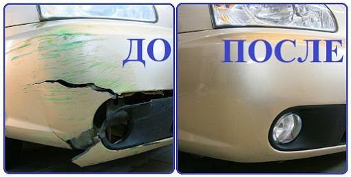 Сварка пластикового автомобильного бампера и в каких случаях это стоит делать unnamed-sola